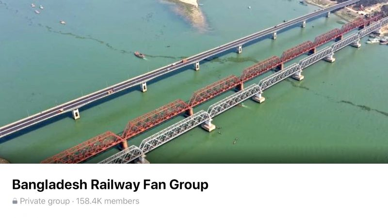 Screenshot from the Bangladesh Railway Fan group on Facebook.