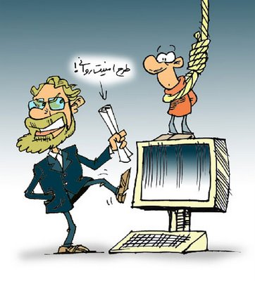 "Nikahang, a leading cartoonist and blogger, published another cartoon in which Ali Larijani, 2008 parliament speaker, is ""executing a blogger."""