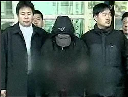 Znalezione obrazy dla zapytania przestępca korea