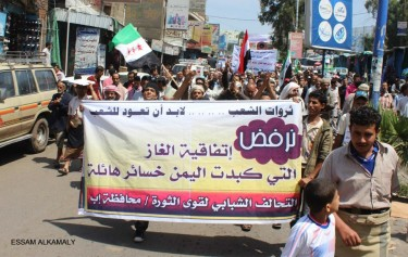 March in Ibb courtesy of Essam Alkamaly. The sign in Arabic reads: We refuse the gas agreement which has made Yemen incur huge losses