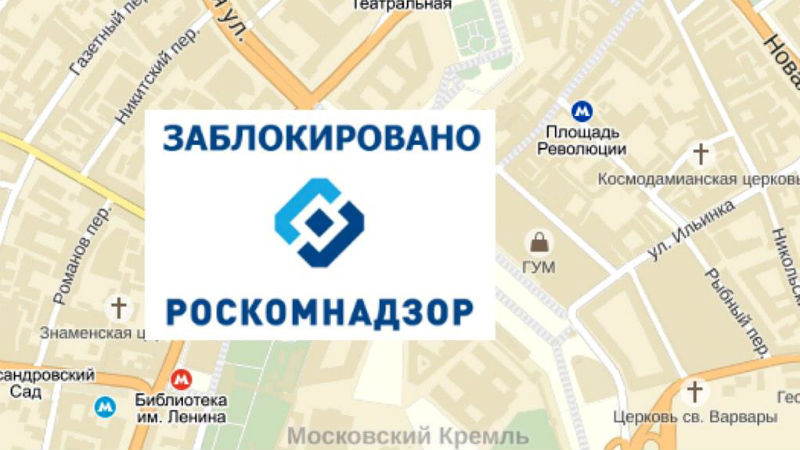 Russians joke that Roscomnadzor has even blocked the Manezhnaya square, site of January 15 protest, on Yandex Maps. Images edited by Tetyana Lokot.