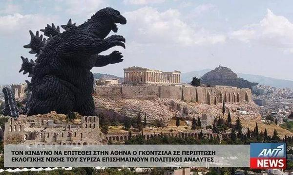 "Caption: ""Political analysts highlight the danger of a possible attack of Godzilla in Athens, if SYRIZA wins the elections"" Meme tweeted by @kgougakis"