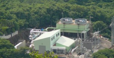 El Salvador Utility Commissions Geothermal Plant, Highlighting Potential in Central America