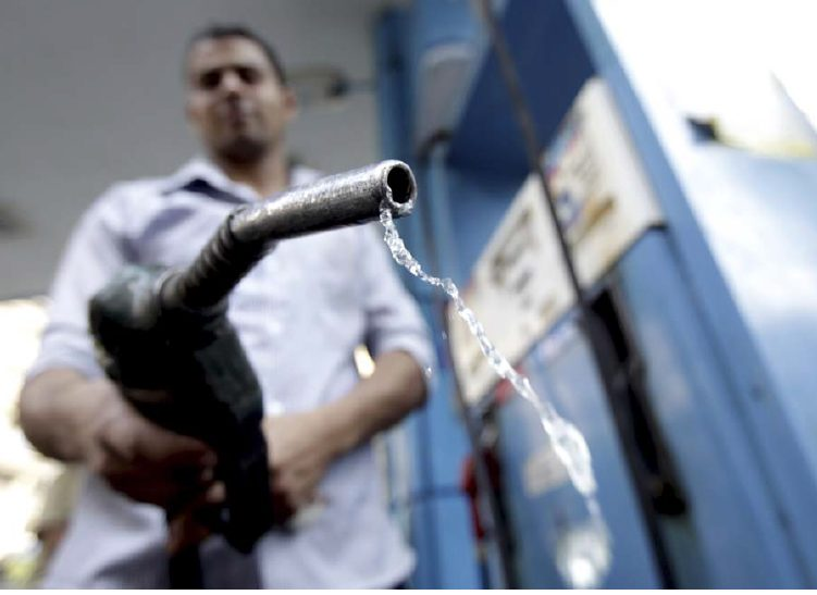 Council on Foreign Relations Addresses Fossil Fuel Subsidy Reform