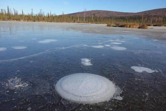 Artic permafrost melt