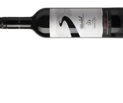 Salcuta Select Range Pinot Noir 2018  SC