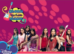 Dhoom Machao Dhoom (2007)