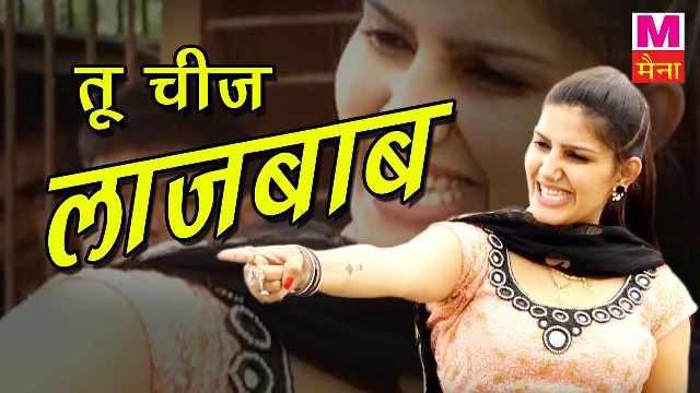 Sapna Choudhry Dance - सपना चौधरी का डांस वीडियो हुआ सुपरहिट