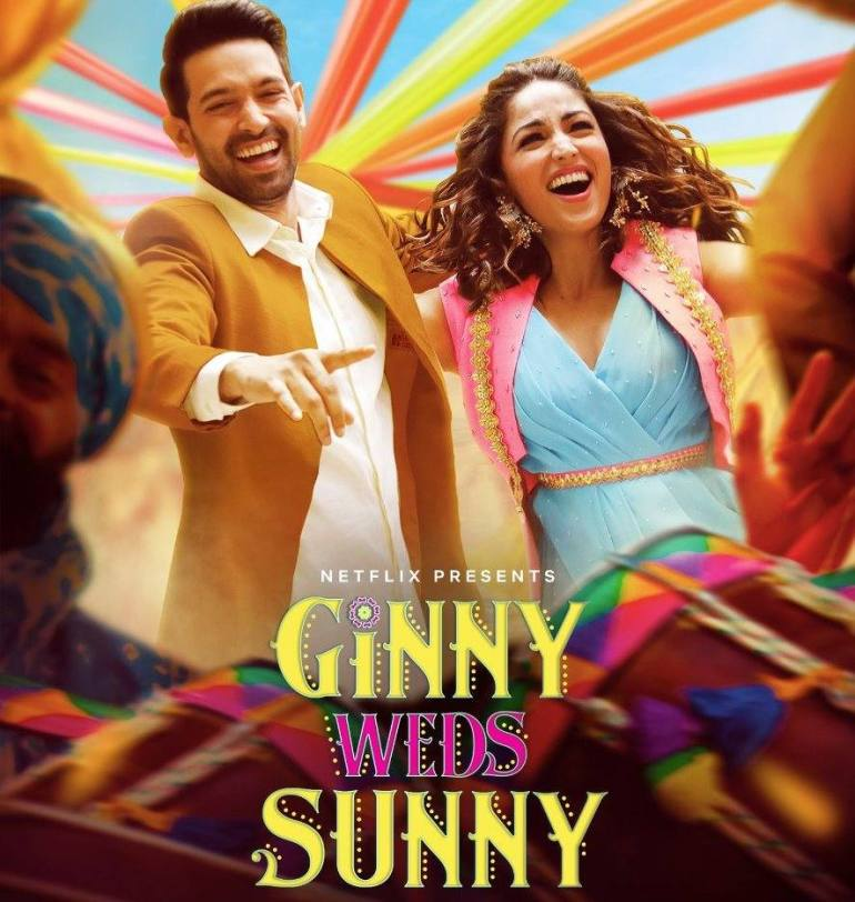 Ginny Weds Sunny (Bollywood Movie)