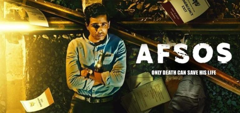 Afsos (Hindi Web Series)