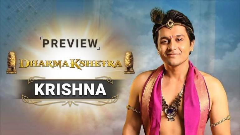 Dharmakshetra (Hindi Web Series)