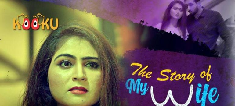The Story of My Wife (Hindi Web Series)