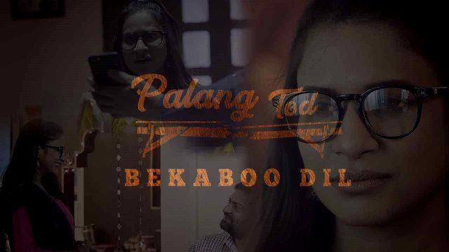 Palang Tod (Bekaboo Dil)