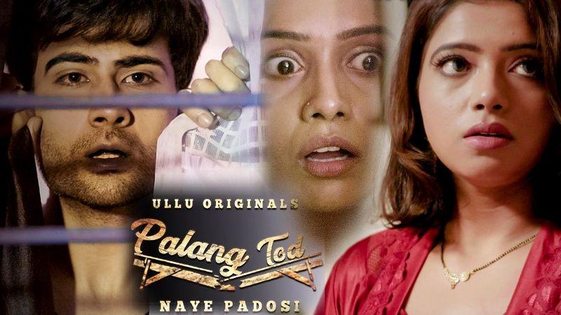 Palang Tod (Naye Padosi)