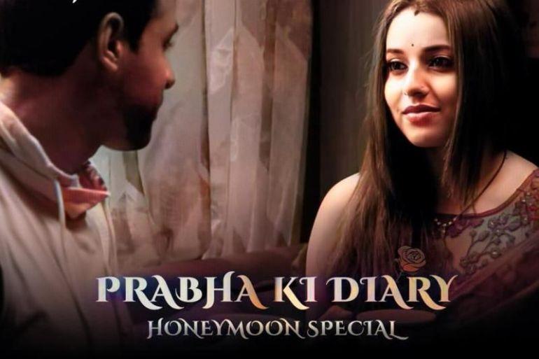 Prabha Ki Diary (Honeymoon Special)
