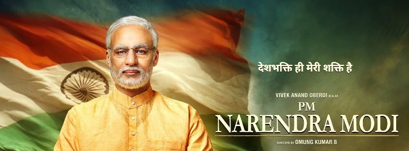 PM Narendra Modi (Bollywood Movie)