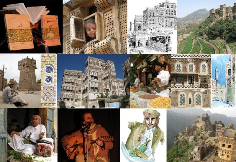 diaporamoud Yémen
