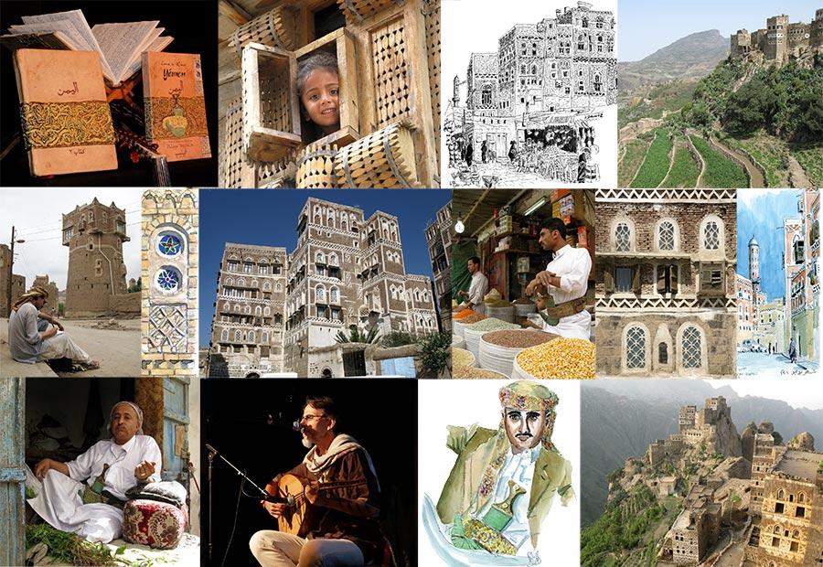 Mosaique diaporamoud Yémen