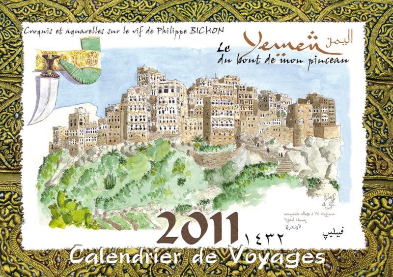 calendrier 2011 Yémen