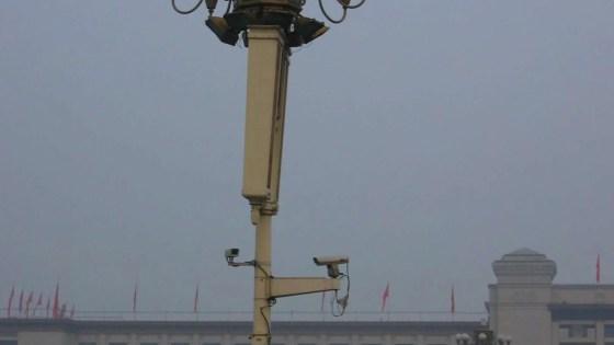 CCTV Tiananmen Square