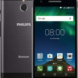 Philips Intros Xenium X588