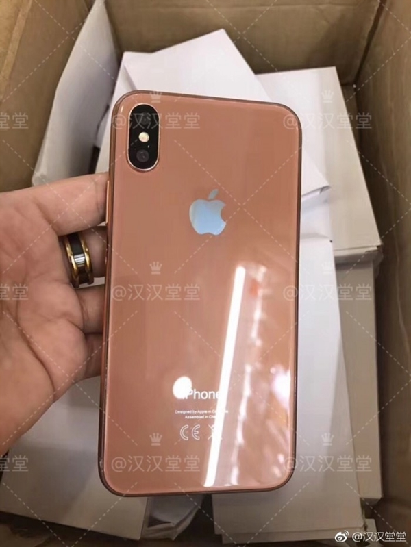 iphone-8-copper-gold