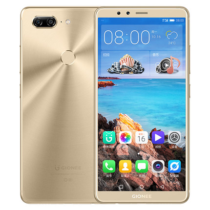 gionee-m7-gold