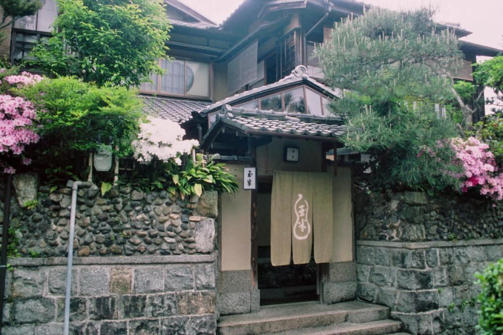 Japon, Kyoto - Ryokan Tamahan
