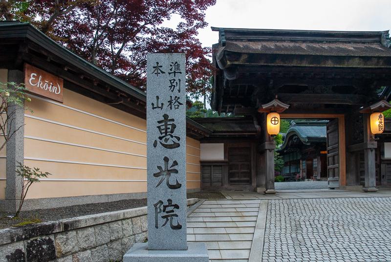 Japon, Mont Koya - Temple Ekoin