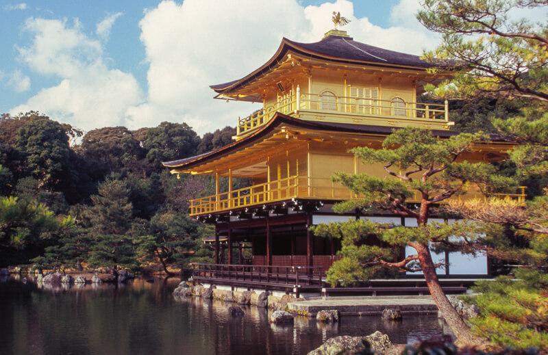 Japon, Kyoto - Le Kinkaku-ji ou Pavillon d'or