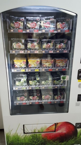 You truly can buy anything in a vending machine: Fresh Fruit?