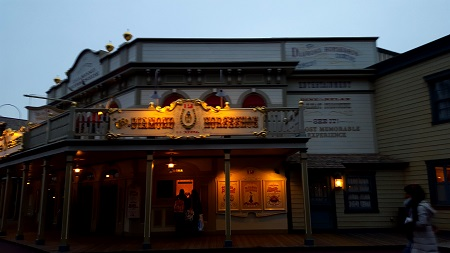 Look Dad! They have a Diamond Horseshoe Saloon Too!