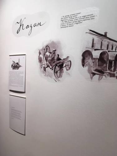 Kazan period of his life