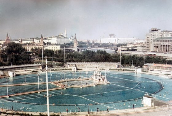 Moskva Pool!