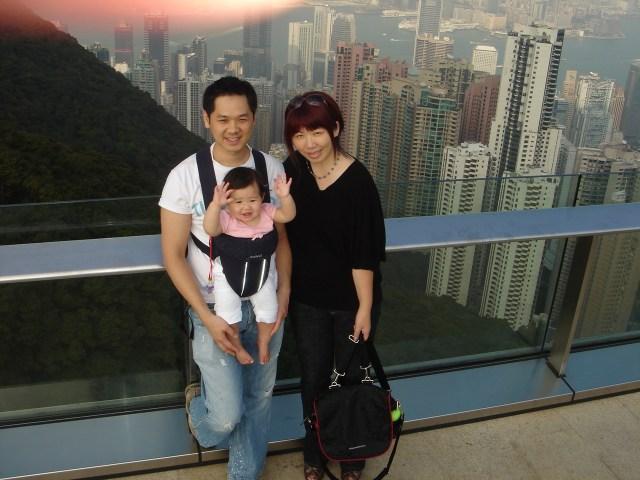 2007: Family trip to Hong Kong