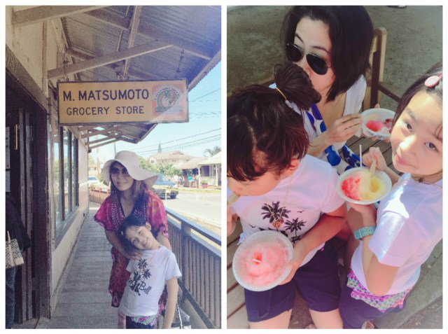 Pit stop for the best snow cones in the North Shore