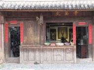 Shops in Shaxi, China