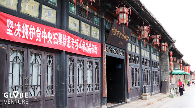 Pingyao China