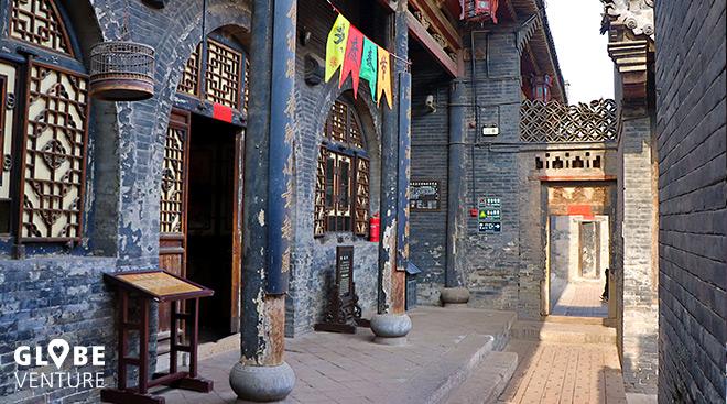 Pingyao China Innenhof