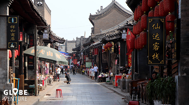 Pingyao China Straße