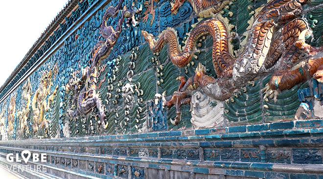 Datong Drachenwand