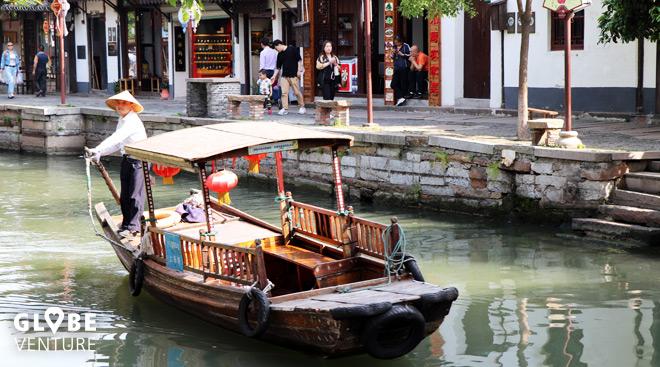 Zhujiajiao Shanghai Watertown