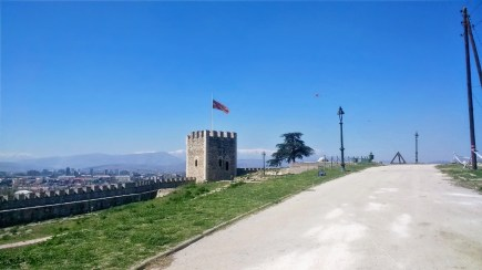 The Fortress in Skopje
