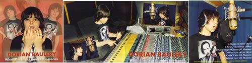 Dorian 1st CiDi
