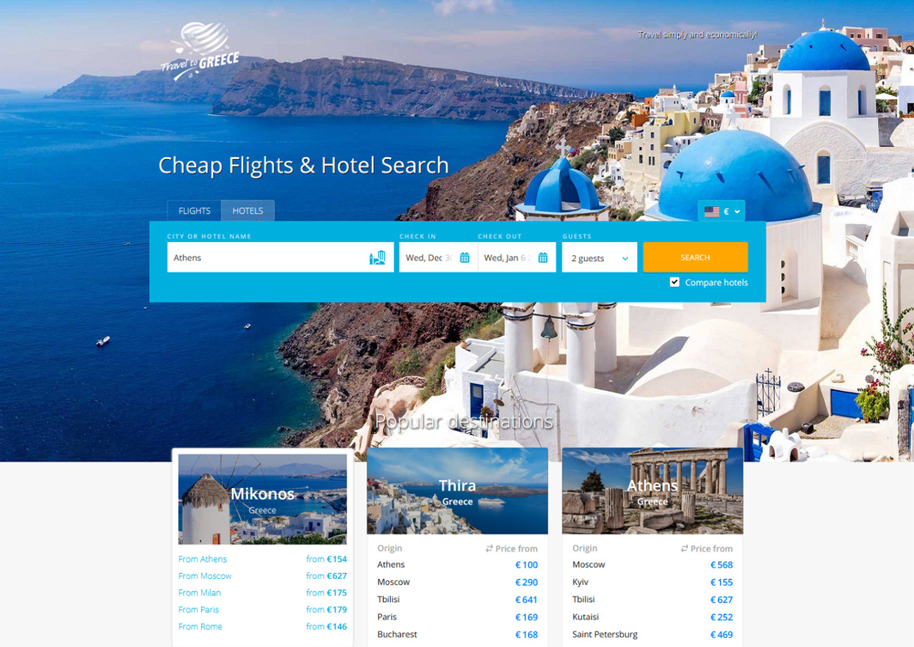 Travel to Greece - Website Development