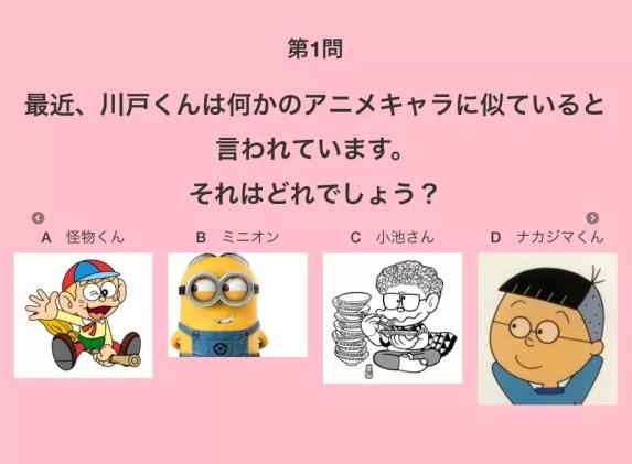 クイズ_–_Yusuke___Emiko_Wedding