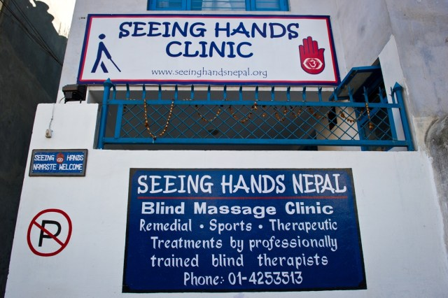 Massage Clinic in Thamel