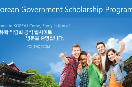 2017-korean-government-scholarship-program
