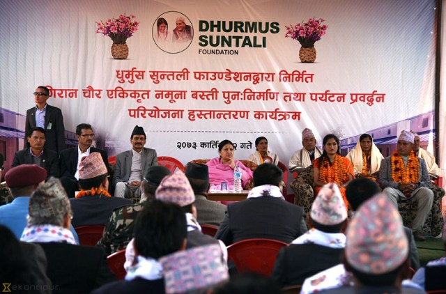 giranchaur-settlement_dhurmus-suntali-foundation-2