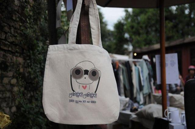 bag-main